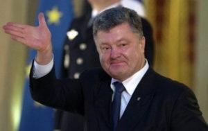 Порошенко предложил налоговую амнистию