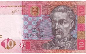 НБУ заменит банкноты до десяти гривен монетами