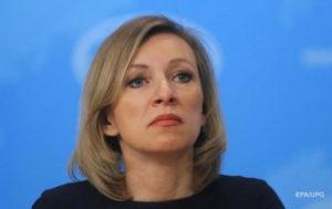 В МИД России отреагировали на обвинение Мэй
