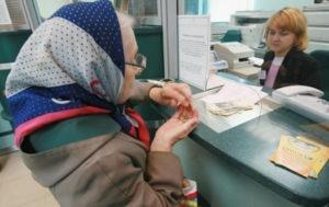 Задержка пенсий: Пенсионный фонд сообщил, когда их выплатят