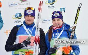 Кубок IBU: Украина заняла третье место в смешанной эстафете в Ленцерхайде