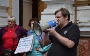 В Одессе протестуют под зданием областной полиции