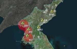 В Сеуле подсчитали число ядерных объектов КНДР