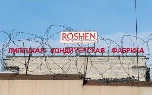 Суд в России продлил арест фабрики Roshen