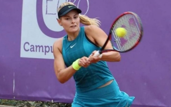 Украинка Завацкая пробилась в основную сетку турнира в Лугано