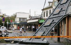 В Японии из-за мощного тайфуна погибли три человека