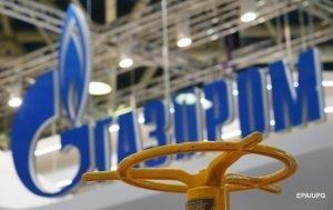 Газпрому через спутник отключили австрийские компрессоры