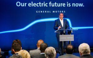 General Motors анонсировал дату продаж